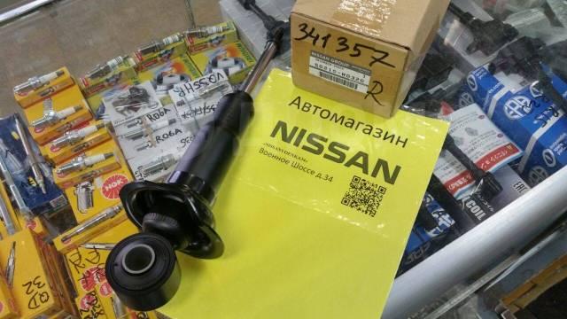 Амортизатор. Nissan: Liberty, Wingroad, Expert, AD, Prairie Двигатели: QR20DE, QG18DE, SR20VE, YD22DD