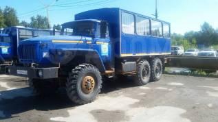 Урал 32551. Вахтовый автобус -0013-61, 22 места