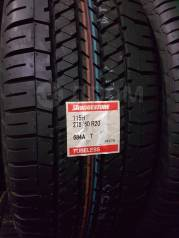 Bridgestone Dueler H/T 684. Летние, 2017 год, без износа, 4 шт