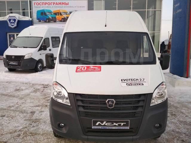 ГАЗ ГАЗель Next. Газель next(цмф), 2 600куб. см., 1 500кг.