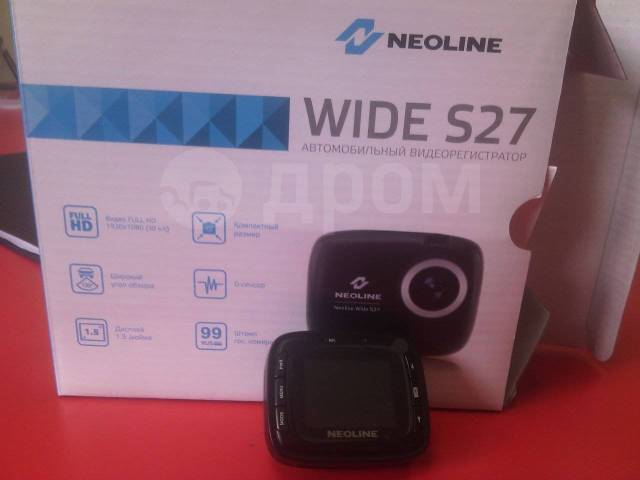 Neoline Wide S27
