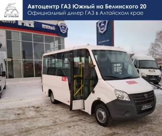ГАЗ ГАЗель Next. Автобус Газель Next, 18 мест, В кредит, лизинг