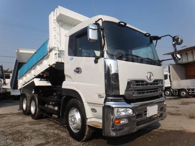 Nissan Diesel Truck Price