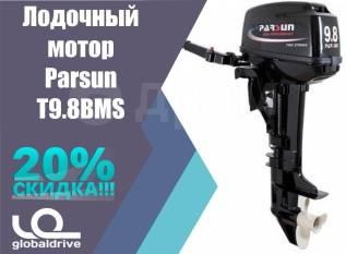 Parsun. 9,80л.с., 2-тактный, бензиновый, нога S (381 мм), 2018 год год