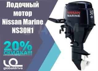 Nissan Marine. 30,00л.с., 2-тактный, бензиновый, нога S (381 мм), 2018 год год