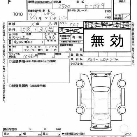 Регулятор давления тормозов. Subaru Forester, SF5, SF9, SG5, SG9, SG9L Subaru Legacy, BG9, BH9, BHE Двигатели: EJ201, EJ202, EJ203, EJ205, EJ20G, EJ20...
