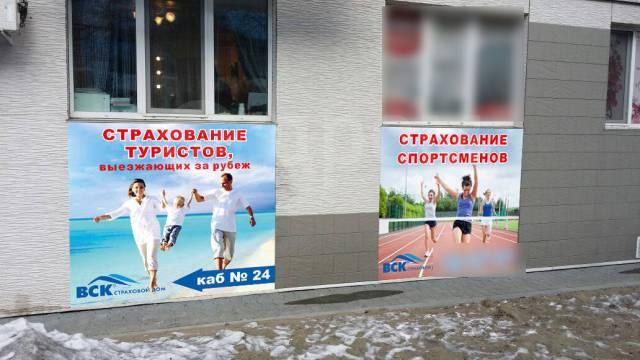 ОСАГО, КАСКО, договор купли-продажи