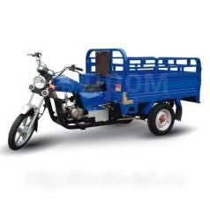 Мотоцикл ДЕСНА 200,Оф.дилер Мото-тех, 2016. 200куб. см., исправен, птс, без пробега. Под заказ