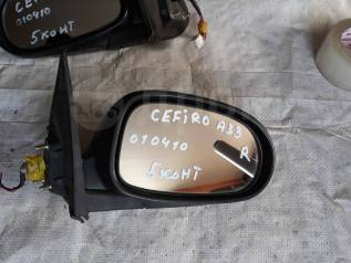 Зеркало заднего вида боковое. Nissan Cefiro, A33