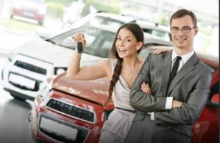 Договора Купли Продажи Авто. Выезд