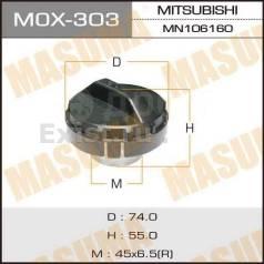 Крышка топливного бака. Mitsubishi: L300, Aspire, Legnum, Chariot, Town Box, Town Box Wide, Challenger, Diamante, Strada, Proudia, Colt Plus, Delica...