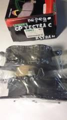 Колодки тормозные дисковые. Opel Signum Opel Vectra, C