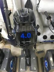 Yadao. 4,00л.с., 2-тактный, бензиновый, нога S (381 мм), 2018 год год