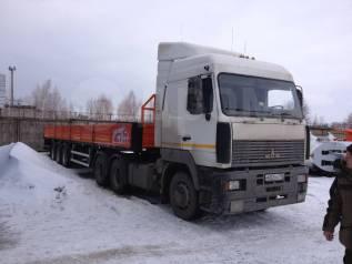 GT7 ППЦБ-28. Бортовой, 28 000кг.