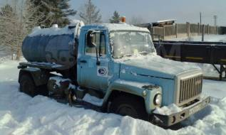 ГАЗ 3307. КО 503 В , 4 250куб. см.