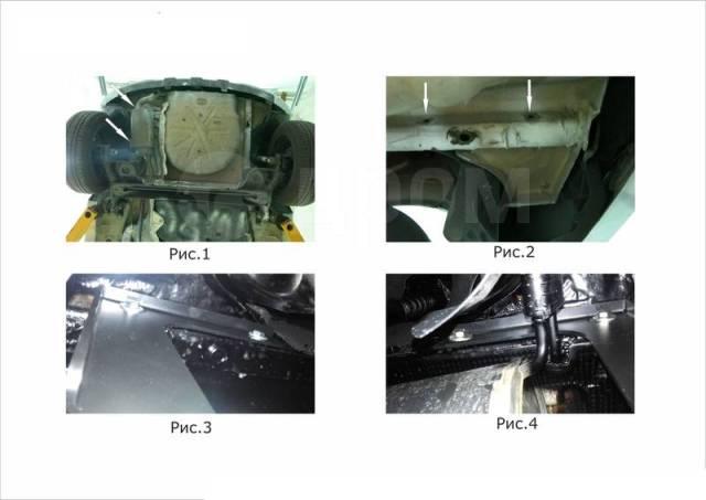 Защита бампера. Лада Х-рей Двигатели: H4M, BAZ21129, BAZ21179. Под заказ