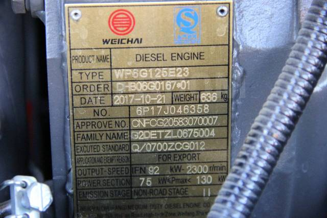 Sdlg LG933L. Фронтальный погрузчик SDLG LG933L (В наличии), 3 000кг., Дизельный, 1,80куб. м.