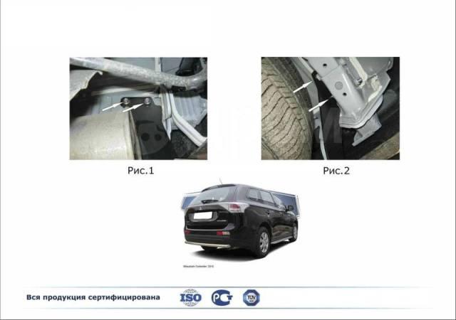 Защита бампера. Mitsubishi Outlander, GF2W, GF3W, GF4W, GF7W, GF8W, GG2W Двигатели: 4B11, 4B12, 4J11, 4J12, 4N14, 6B31. Под заказ