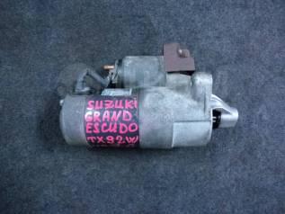 Стартер. Suzuki Escudo, TA02W, TA52W, TD62W, TL52W, TX92W Suzuki Grand Vitara XL-7, TX92V, TY92V Suzuki Grand Escudo, TX92W Двигатель H27A