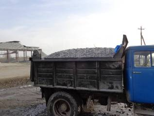 Доставим: уголь; песок; отсев; пескогравий; щебень; асфальтную крошку