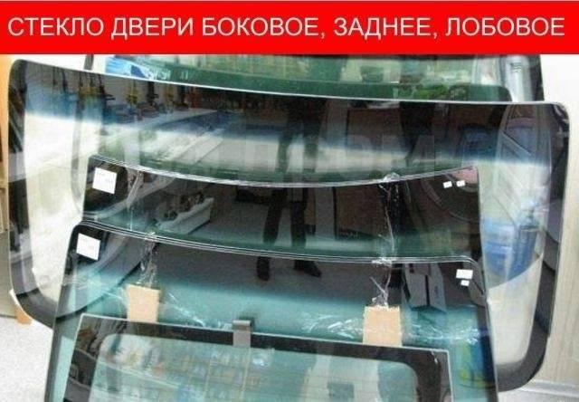 Контактные запчасти (доставка по Магнитогорску и Челябинской области)