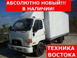 Hyundai HD78. В наличии, 2018 г. в. Абсолютно новый грузовик с завода Ю. Кореи !, 3 907куб. см., 4 700кг., 4x2