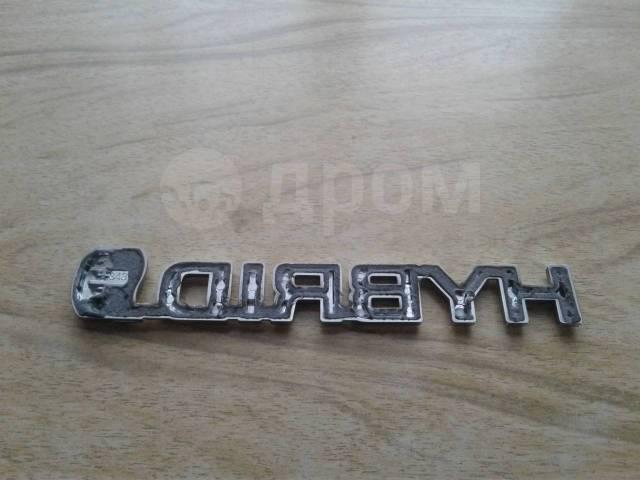 Эмблема. Toyota Prius, NHW20 Двигатель 1NZFXE