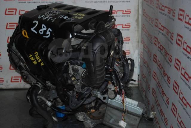 Контрактный двигательToyota 1NZ-FE, 2WD, гарантия, кредит. Toyota: Allion, Allex, Vitz, Corolla Axio, Echo, Corolla, Probox, Funcargo, Raum, Auris, Co...