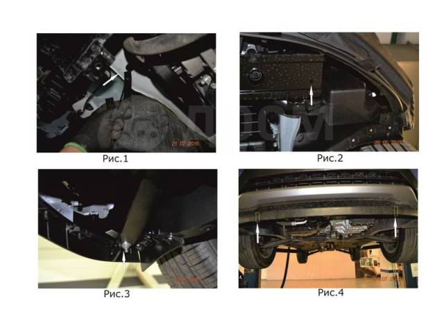 Защита бампера. Hyundai Creta, GS Двигатели: G4FG, G4NA. Под заказ