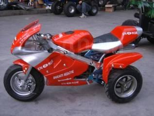 Yamaha. 50куб. см., исправен, без птс, без пробега. Под заказ