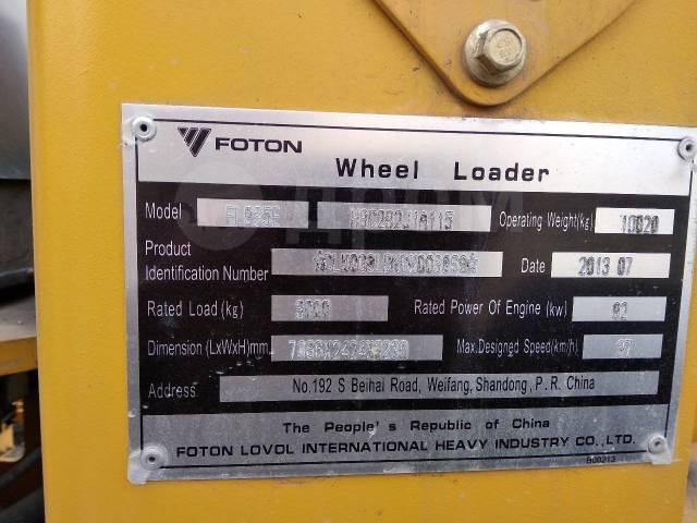 Foton. Продается погрузчик FL935E, 3 000кг., Дизельный, 1,80куб. м.