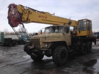Юрмаш Юргинец КС-45718. Продается Автокран Юргинец, 25 000кг.