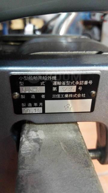 Yamaha. 3,00л.с., 2-тактный, бензиновый, нога S (381 мм)