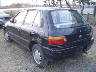 Toyota Starlet. EP850033435