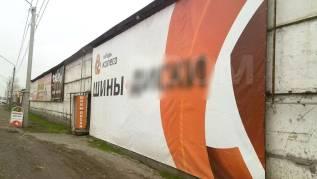 """Сибирь Колесо"" Компания по продаже шин в Бийске"