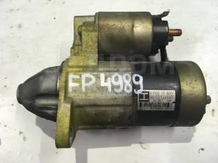 Стартер. Mazda: Eunos 500, Training Car, Premacy, MX-6, 626, Familia, Cronos, MPV, 323, Capella Двигатели: FPDE, FSDE