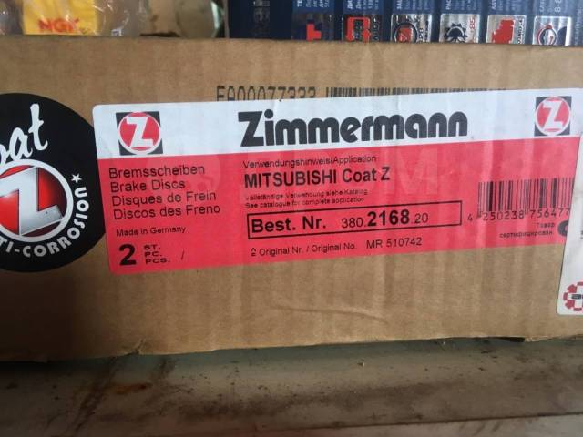 Передние тормозные диски Otto Zimmerman Mitsubishi