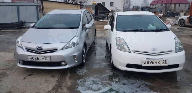 Аренда легкового автомобиля под такси купить билет самолет екатеринбург симферополь