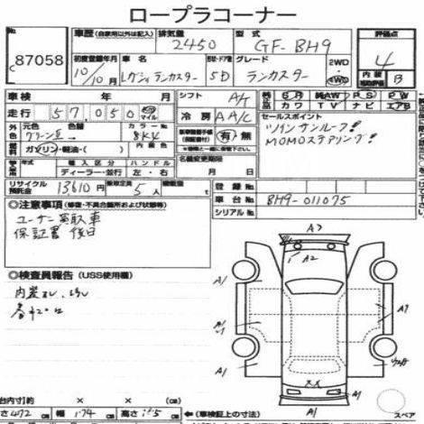 Блок abs. Subaru Legacy Lancaster, BH9 Subaru Legacy, BD5, BD9, BG5, BG9, BGA, BGC, BH5, BH9, BHE Двигатели: EJ206, EJ20E, EJ20H, EJ254, EJ25D, EZ30D