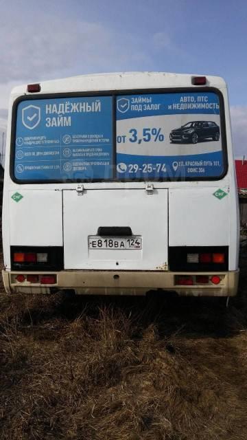 ПАЗ 32053. ПАЗ 3205, 23 места