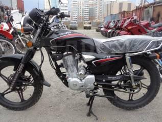 Senke SK125-10. 125куб. см., исправен, птс, без пробега