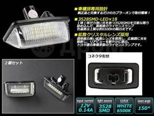 Подсветка. Toyota Crown, GRS180