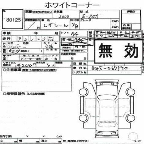 Блок abs. Subaru Legacy, BC4, BC5, BCA, BCL, BD2, BD3, BD5, BD9, BF4, BF5, BF7, BFA, BFB, BG3, BG5, BG7, BG9, BGA, BGB, BGC Subaru Impreza, GC1, GC4...