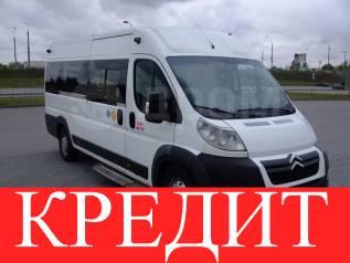 Citroen Jumper. 2014 г. Кредит ДЛЯ ВСЕХ Регионов., 2 200куб. см., 18 мест