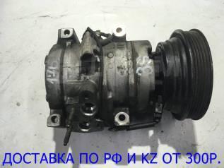 Компрессор кондиционера. Toyota Vista, SV50, SV55 Toyota Crown, SXS13 Toyota Vista Ardeo, SV50, SV50G, SV55, SV55G Двигатели: 3SFE, 3SFSE
