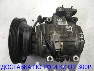 Компрессор кондиционера. Toyota Carina, ST215 Toyota Corona, ST210, ST215, ST220 Toyota Caldina, ST190, ST190G, ST191, ST191G, ST195, ST195G, ST198, S...