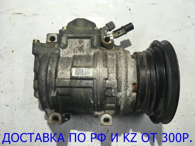 Компрессор кондиционера. Mitsubishi RVR, N18W, N28W, N28WG Mitsubishi Chariot, N38W, N48W Двигатель 4D68