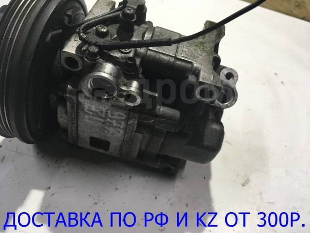 Компрессор кондиционера. Mazda: Training Car, Premacy, 626, Familia, 323, Capella Двигатель ZLDE