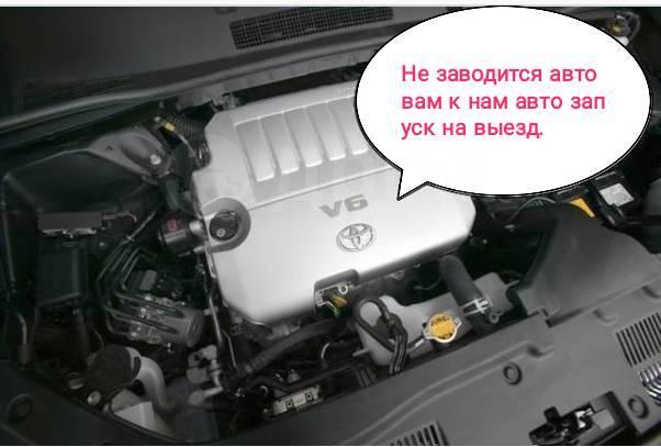 Ремонт электрика автомобиля выезд