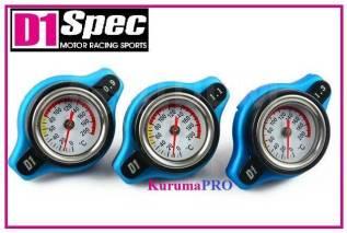 Датчик температуры охлаждающей жидкости, воздуха. Toyota: Corona, Lite Ace, Ipsum, MR-S, Tundra, Sprinter, Tarago, Starlet, Porte, Echo, Carina ED, Op...